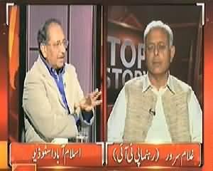 Top Story (Kya Is Baar Bhi Nawaz Govt Muddat Pori Nahi Kare Gi?) - 13th May 2014