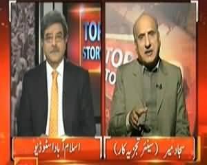 Top Story (Kya Pak India Relations Behtar Ho Sakte Hain?) – 13th January 2014
