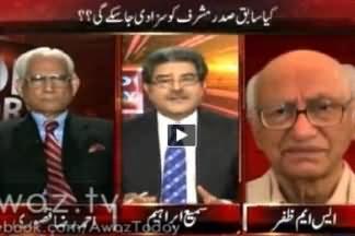 Top Story (Kya Pervez Musharraf Ko Saza Ho Sake Gi?) - 11th December 2013