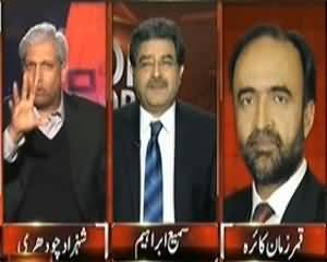 Top Story (Missing Persons Case: Mohlat Pe Mohlat!) – 5th December 2013
