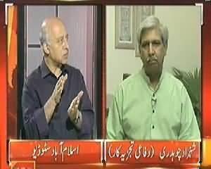 Top Story (Modi Ki Nawaz Sharif Ko Dawat) - 21st May 2014