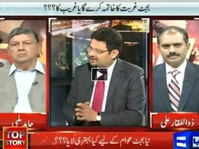Top Story (Money Laundering: Altaf Hussain Arrested In London) - 3rd June 2014