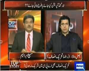 Top Story (MQM Hukumat Se Naraaz!!) – 3rd September 2013
