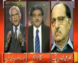 Top Story (Musharraf Kal Bhi Adalat Paish Nahi Honge) – 15th January 2014