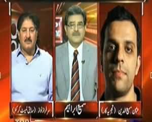 Top Story (Najam Sethi Ka Chairmanship Ka Program Ki Rating Kelieye Najaiz Istemal) – 18th November 2013