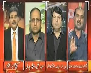 Top Story (Nawaz Sharif Ki Karachi Mein Meeting) - 14th May 2014