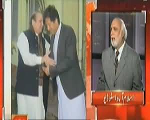 Top Story (Nawaz Sharif Went To Imran Khan's Home) - 12th March 2014