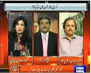 Top Story (Once Again Bloodshed in Karachi) – 13th March 2014