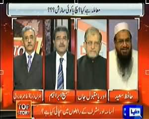 Top Story (One More Try To Malign Pakistan) – 19th March 2014
