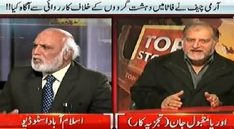 Top Story (Orya Maqbol Jan Vs Haroon Rasheed, Tough Fight) – 23rd January 2014