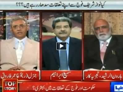 Top Story (Pak India Relation, What is New Point) – 5th June 2014