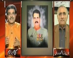 Top Story (Pakistan Ki Army Ka Shumaar Dunya Ke Taqatwar Army Mein Hota Hai) - 27th November 2013