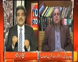 Top Story (Pakistan Mein Zaban Ki Bunyad Par Koi Taqseem Nai - Imran Khan) - 7th January 2014