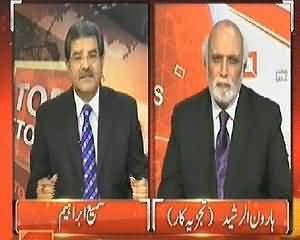 Top Story (PEMRA Suspends Geo Group License) – 20th May 2014