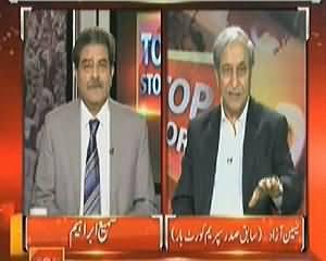 Top Story (Pervez Musharraf Treason Case) – 18th February 2014