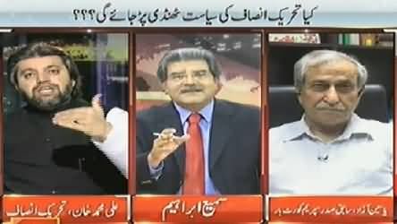 Top Story (PMLN Govt Failed to Give Relief to Public) – 9th July 2014