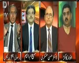 Top Story (Political Process Jari Rahe Tu Khandani Giraft Kamzor Hojaegi?) - 9th December 2013