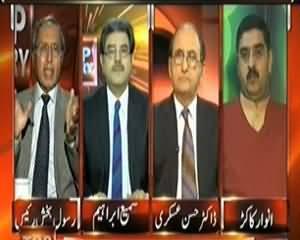 Top Story (Political Process Jari Rahe Tu Khandani Giraft Kamzor Hojaegi?) - 9th December 2013