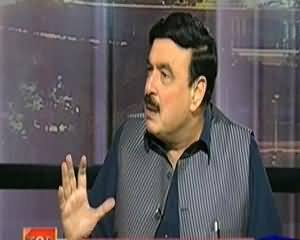 Top Story (Sheikh Rasheed Ahmad Exclusive Interview) – 14th January 2014