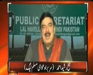 Top Story (Sheikh Rasheed Exclusive Interview) – 10th December 2013