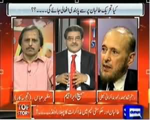 Top Story (Soon Govt Committee will Meet Taliban Committee) – 6th February 2014