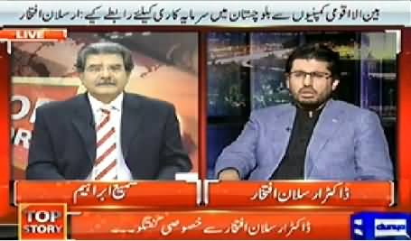 Top Story (Special Talk with Arsalan Iftikhar on His Resignation) - 3rd July 2014