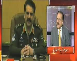 Top Story (Strict Statement of Army Chief, But Why?) - 8th April 2014