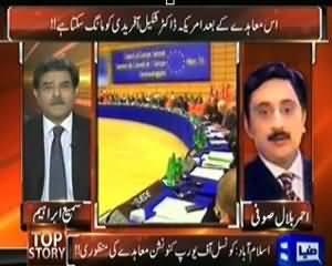 Top Story (Supreme Court Aur Imran Khan Ko Larwane ki Koshish Karne Wale Nakaam) - 28th August 2013