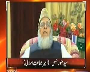 Top Story (Syed Munawar Hassan Exclusive Interview) – 4th December 2013