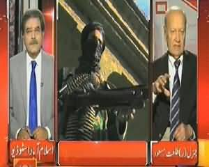 Top Story (Taliban Decides Not To Extend Ceasefire) – 16th April 2014
