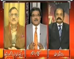 Top Story (Taliban Ne Adnan Rasheed Ki Halakat Ki Tasdeeq Nai Ki) – 21st January 2014