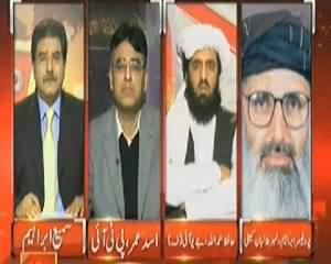 Top Story (TTP Condemn Attack in Aslamabad Courts) – 3rd March 2014
