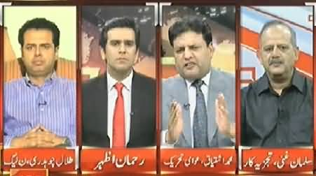 Top Story (What is Govt's Plan About 23rd June) – 20th June 2014