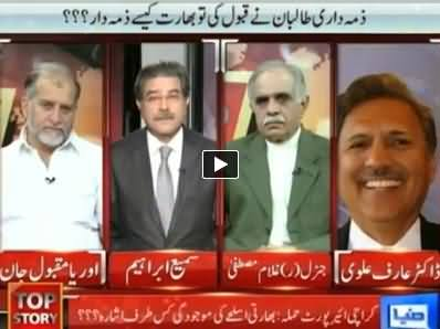 Top Story (Who is Next Target After Karachi Airport?) – 9th June 2014