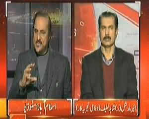Top Story (Why Taliban Ceasefired For One Month?) – 5th March 2014
