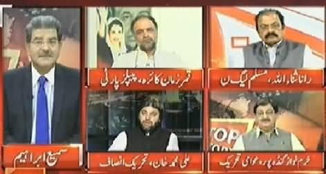 Top Story (Will Imran Khan Postpone Long March?) – 22nd July 2014
