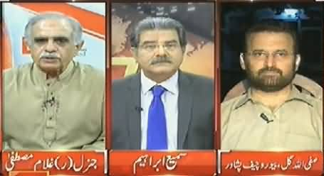 Top Story (Will Judicial Commission Give Justice to Victims?) – 30th June 2014