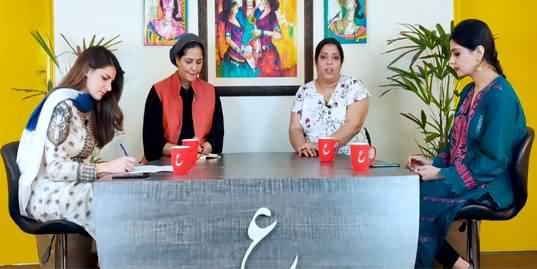 Tosha Khana Gifts, Why Is A