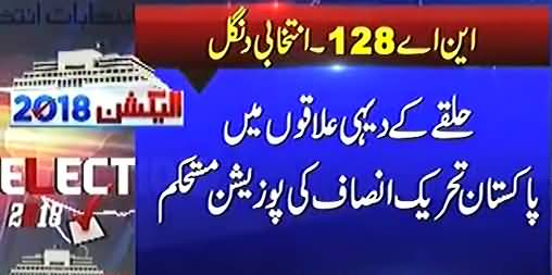 Tough competition between PTI and PMLN in NA-128