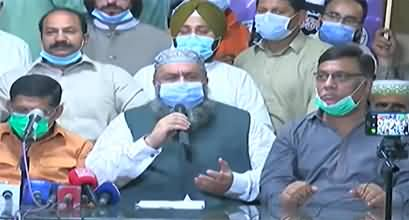 Traders Warning to Govt - Complete Press Conference of Traders