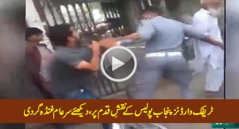 Traffic Wardens Followign Punjab Police, Watch What They Are Doing With A Citizen