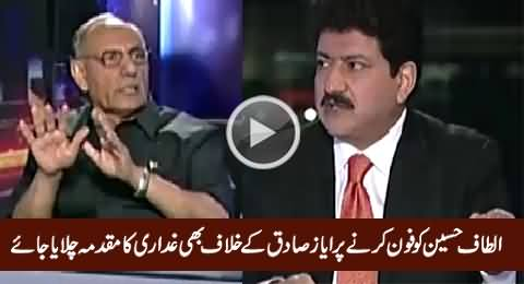 Treason Case Should Be Filed Against Ayaz Sadiq on Calling Altaf Hussain - Gen. (R) Amjad Shoaib