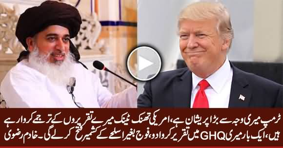 Trump Is Worried Because of Me, American Think Tanks Are Translating My Speeches - Khadim Rizvi
