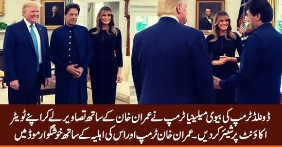 Trump's Wife Melania Trump Shares Her Pictures With Imran Khan on Her Twitter Account