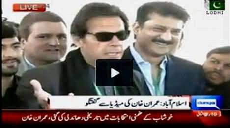 Tube Must be Changed After 35 Punctures - Imran Khan Talking to Media