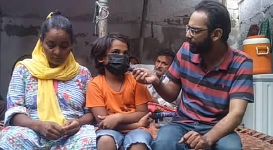 Tuition Teacher Ke Bhai Ne Bachi Ko Jinsi Ziadati Ka Nishana Bana Dia, Sunye Bachi Ki Zubani