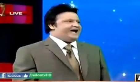 Tum Jeeto Ya Haaro, Very Funny Chitrol of Pakistani Team By Umar Sharif