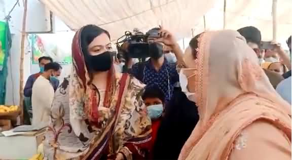 Tum Kia Asman Se Utri Ho? Kis Beghairat Ne Tumhein Lagaya - Firdous Ashiaq Awan Bashes Female AC of Sialkot