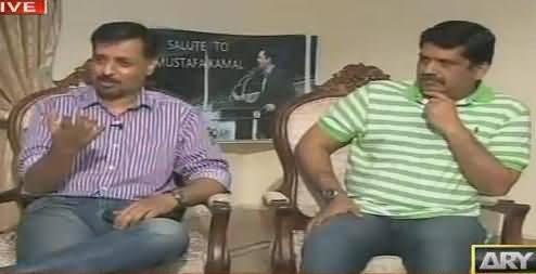 Tum Sab Ke Samne Jhoot Bolte Ho - Mustafa Kamal Bashing Altaf Hussain