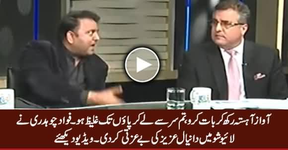 Tum Sar Ta Pa Ghaleez Ho - Fawad Chaudhry Insults Daniyal Aziz in Live Show